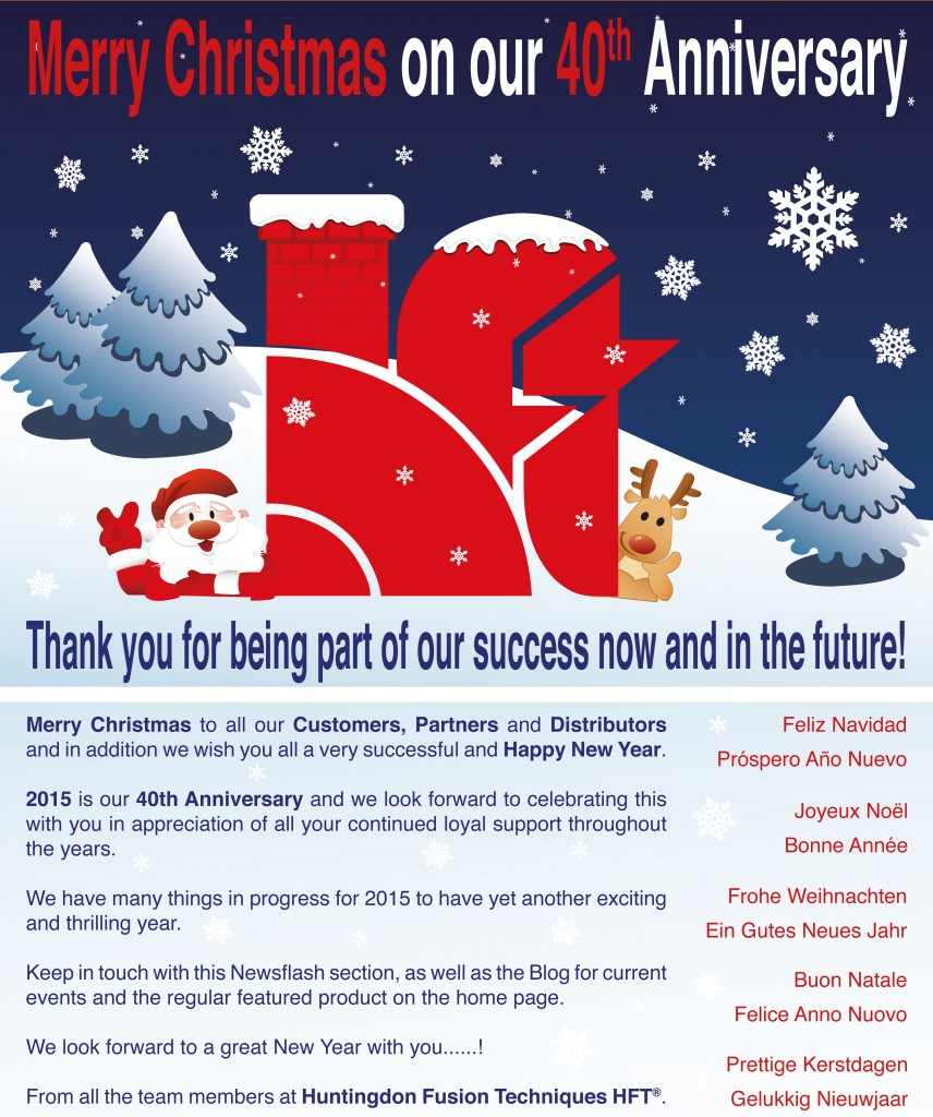 HFT wishes you Merry Christmas and Happy New Year